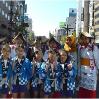 Kagoshima, city with wonderful traditions and great hospitality