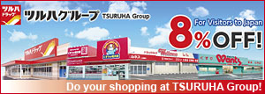 TSURUHA Group